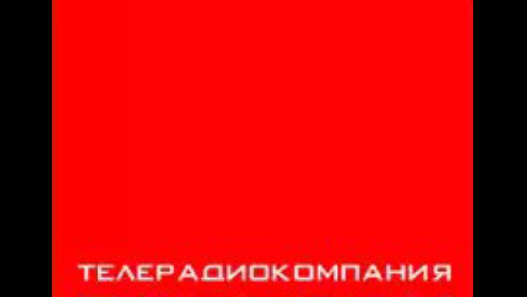 Телерадиокомпания ВИТЕБСК