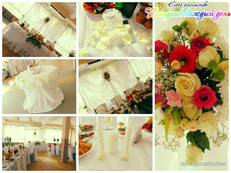 FotorCreated1-2.jpg