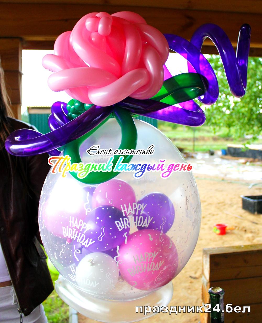 Как сделать шар сюрприз из воздушных шаров. - Своими руками 60