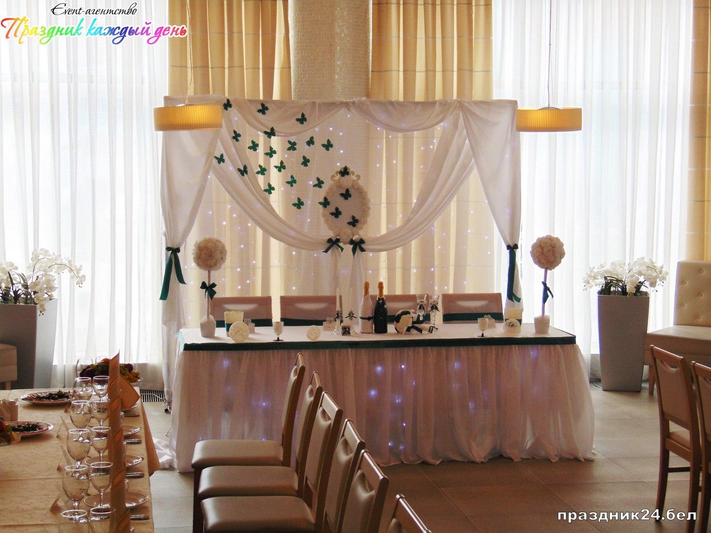 Zelenaya-svadba-v-Vitebske.jpg